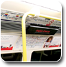 tube car panels