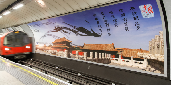 China Tourism - Cross Track Billboard