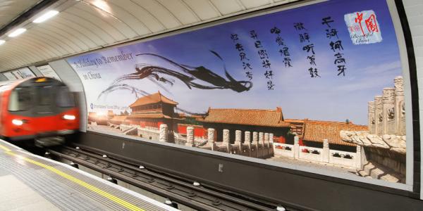 China Tourism - Cross Track Billboard