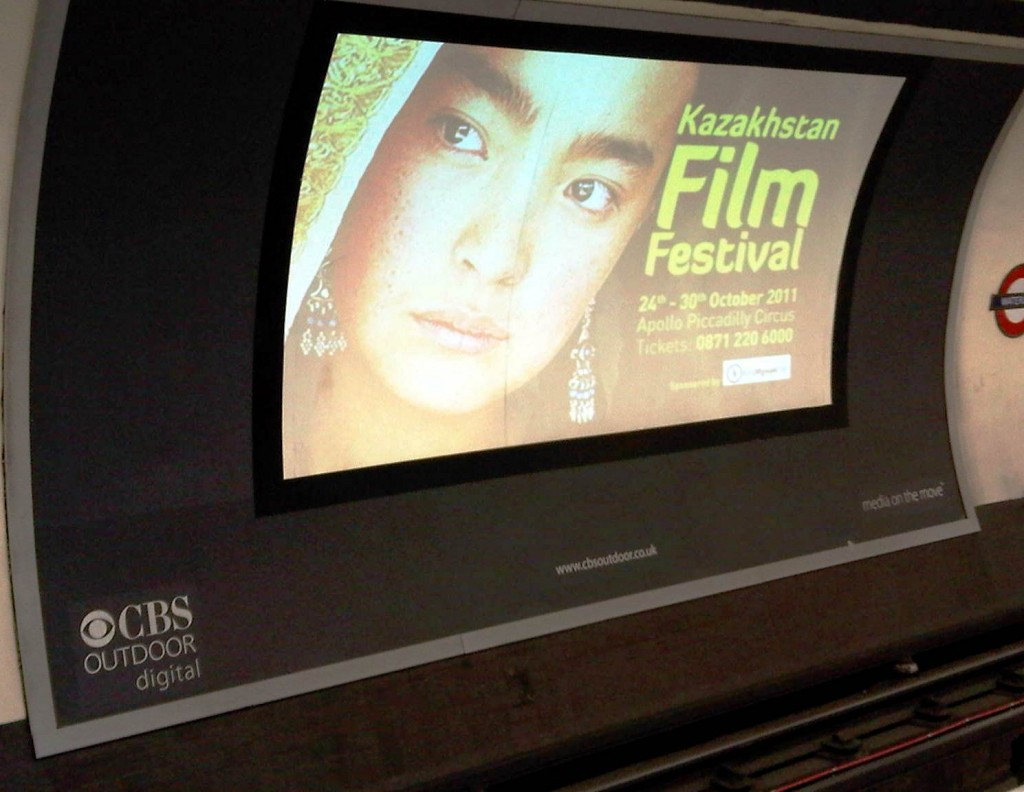 Out Of Home International - Kazakhstan Film Festival - Digital Billboard