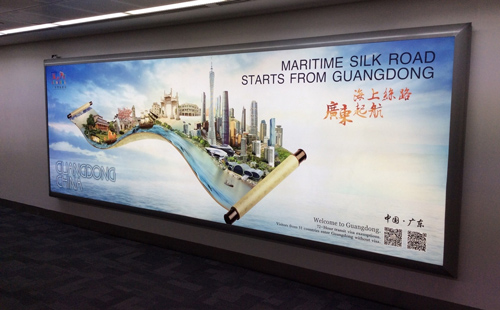 guangdong-melbourne-airport